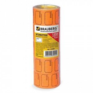 """Этикет-лента """"Цена"""" 30*20мм оранжевая, КОМПЛЕКТ 5 рулонов по"""