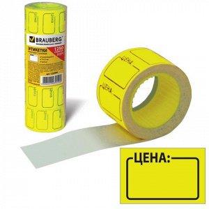 """Этикет-лента """"Цена"""" 35*25мм желтая, КОМПЛЕКТ 5 рулонов по 25"""