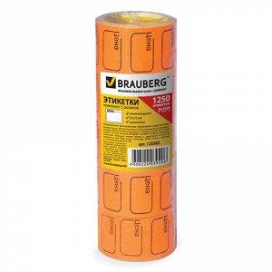 """Этикет-лента """"Цена"""" 35*25мм оранжевая, КОМПЛЕКТ 5 рулонов по"""