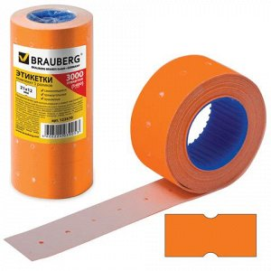 Этикет-лента 21*12мм прямоугольная, оранжевая, КОМПЛЕКТ 5 ру
