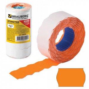 Этикет-лента 22*12мм волна, оранжевая, КОМПЛЕКТ 5 рулонов по
