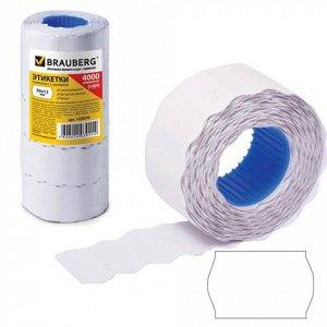 Этикет-лента 26*12мм волна, белая, КОМПЛЕКТ 5 рулонов по 800