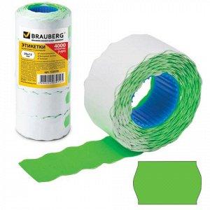Этикет-лента 26*12мм волна, зеленая, КОМПЛЕКТ 5 рулонов по 8