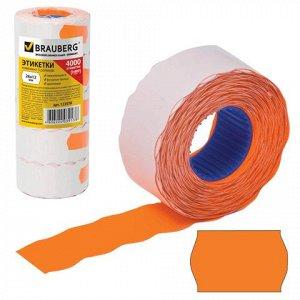 Этикет-лента 26*12мм волна, оранжевая, КОМПЛЕКТ 5 рулонов по