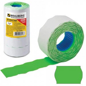 Этикет-лента 26*16мм волна, зеленая, КОМПЛЕКТ 5 рулонов по 8