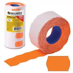 Этикет-лента 26*16мм волна, оранжевая, КОМПЛЕКТ 5 рулонов по