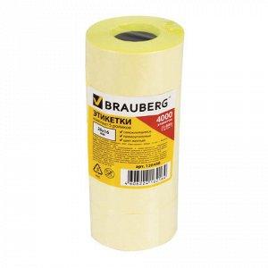 Этикет-лента 26*16мм прямоугольная, желтая, КОМПЛЕКТ 5 рулон