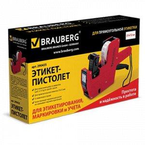 Этикет-пистолет BRAUBERG 1-строч (цифры, знаки), 8симв, 21*1