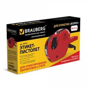 Этикет-пистолет BRAUBERG 1-строч (цифры, знаки), 9симв, 26*1
