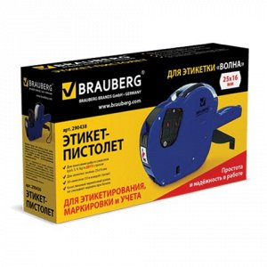 Этикет-пистолет BRAUBERG 2-строч (цифры, знаки), 2*10симв, 2