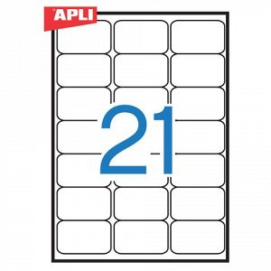 Этикетка самоклеящаяся APLI на листе ф А4, 21 этик., размер