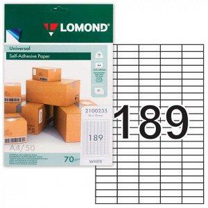Этикетка самоклеящаяся LOMOND на листе А4, 189 этикеток, раз
