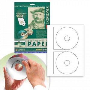 Этикетка самоклеящаяся LOMOND на листе А4, 2 этикетки для CD