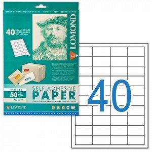 Этикетка самоклеящаяся LOMOND на листе А4, 40 этикеток, 48,5