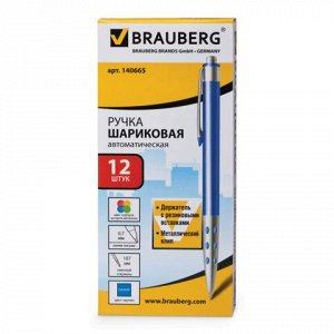 Ручка шариковая автомат. BRAUBERG Smart Metallic, корпус мет