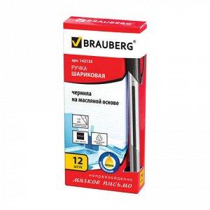 Ручка шариковая масляная BRAUBERG Extra Glide, трехгранная,