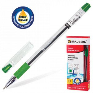 Ручка шариковая масляная BRAUBERG Max-Oil, игольчатый узел 0