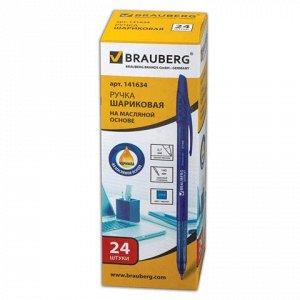 Ручка шариковая масляная BRAUBERG Oil Base, корпус синий, уз