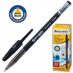 Ручка шариковая масляная BRAUBERG Oil Base, корпус черный, у