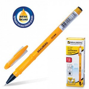 Ручка шариковая масляная BRAUBERG Oil Sharp, корпус оранжевы