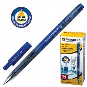 Ручка шариковая масляная BRAUBERG Profi-Oil, корпус с печать
