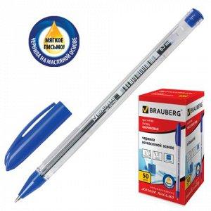 Ручка шариковая масляная BRAUBERG Rite-Oil, корпус прозрачны