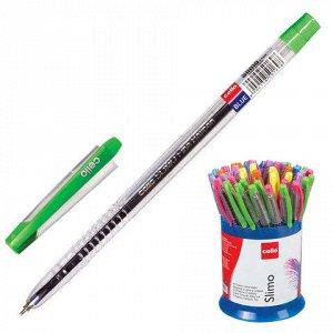 Ручка шариковая масляная CELLO Slimo, детали ассорти, узел 0