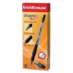 Ручка шариковая масляная ERICH KRAUSE Grapho, корпус прозрач