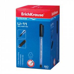 Ручка шариковая масляная ERICH KRAUSE Ultra Glide U-11, корп