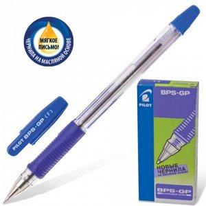 Ручка шариковая масляная PILOT BPS-GP, корпус прозрачный, 0,