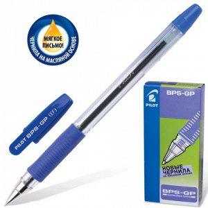 Ручка шариковая масляная PILOT BPS-GP, корпус прозрачный, уз