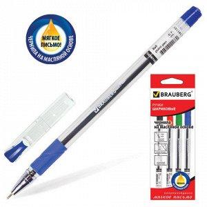 Ручки шариковые масляные BRAUBERG, НАБОР 4шт, Max-Oil, 0,7мм