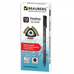 Ручка капиллярная BRAUBERG Carbon, металлический наконечник,