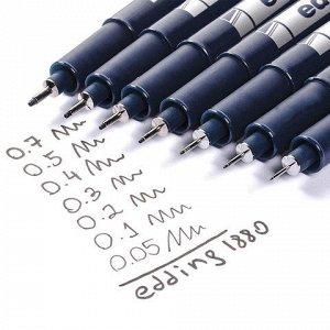 Ручка капиллярная EDDING DRAWLINER 1880, толщина письма 0,2