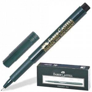 Ручка капиллярная FABER-CASTELL Finepen 1511, корпус зеленый