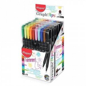 Ручки капиллярные MAPED (Франция), НАБОР 10шт, Graph' Peps,