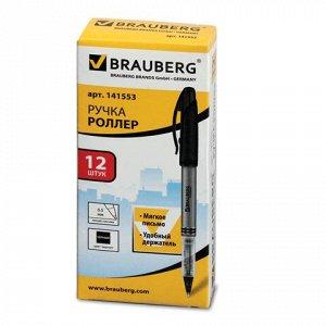 Ручка-роллер BRAUBERG Control, корпус серебристый, узел 0,5м