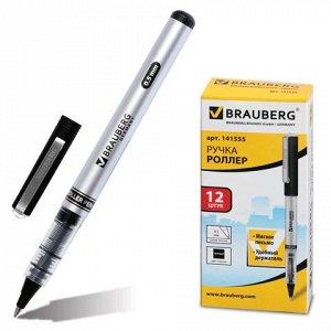 Ручка-роллер BRAUBERG Flagman, корпус серебристый, хром.дета