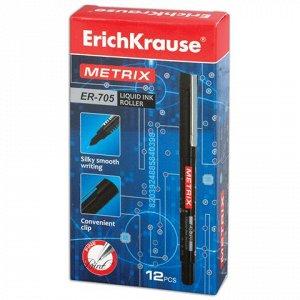 Ручка-роллер ERICH KRAUSE Metrix ER-705, корпус черный, игол