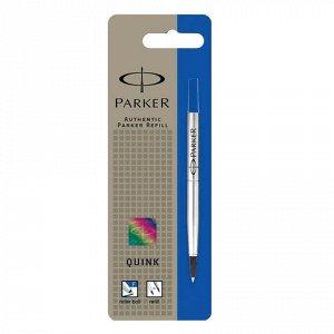 Стержень-роллер PARKER (Франция) Quink RB металлический 116м