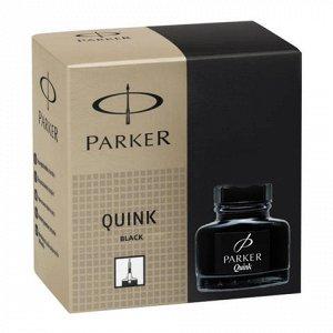 Чернила PARKER (Германия) Bottle Quink, 57 мл, 1950375, черн