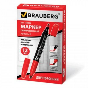Маркер перманентный (нестираемый) BRAUBERG двусторонний, кру