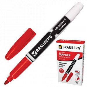 Маркер для доски BRAUBERG с клипом, эргономичный корпус, кру
