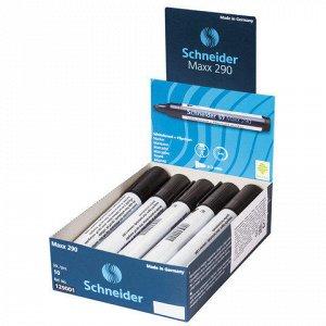 Маркер для доски и флипчарта SCHNEIDER (Германия) Maxx 290,