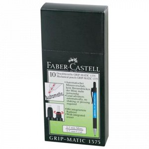 "Карандаш мех. FABER-CASTELL ""GRIP Matic"", корпус синий, 0,5"