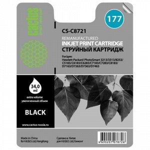Картридж струйный CACTUS (CS-C8721) для HP Photosmart C7283/