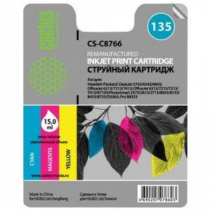 Картридж струйный CACTUS (CS-C8766) для HP Deskjet 460/5743/