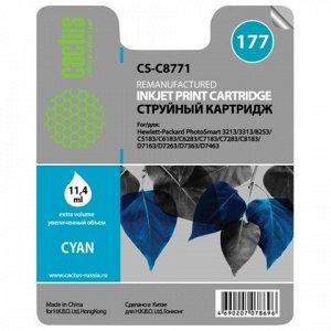 Картридж струйный CACTUS (CS-C8771) для HP Photosmart C7283/