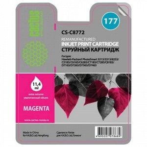 Картридж струйный CACTUS (CS-C8772) для HP Photosmart C7283/