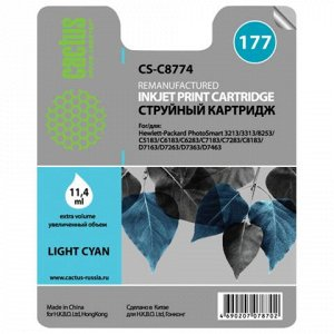 Картридж струйный CACTUS (CS-C8774) для HP Photosmart C7283/